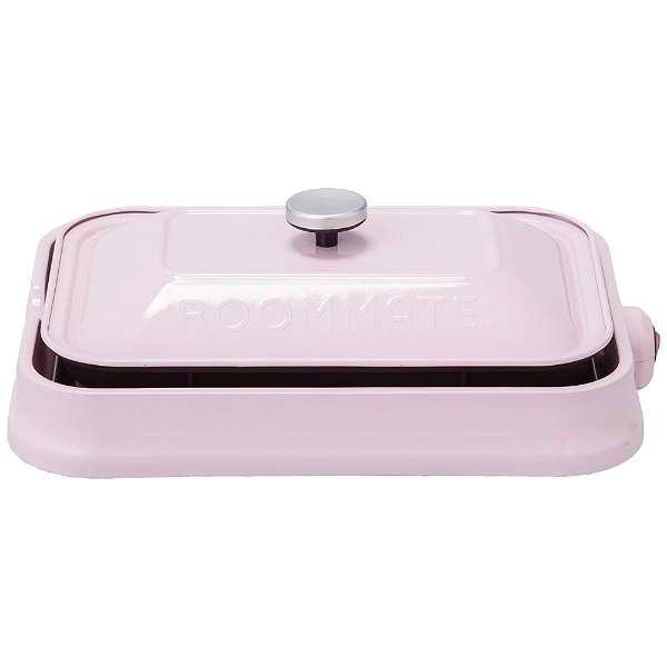 EB-RM8601H PK ホットプレート ROOMMATE(ルームメイト) ピンク [プレート3枚]