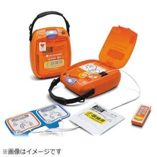 AEDトレーニングユニット TRN-3100
