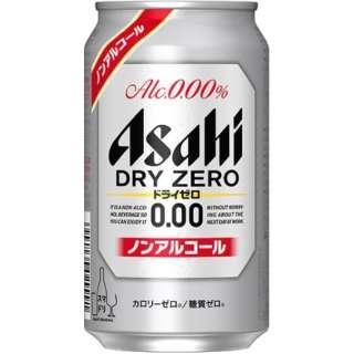 ドライゼロ (350ml/24本)【ノンアルコール】