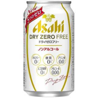 ドライゼロフリー (350ml/24本)【ノンアルコール】