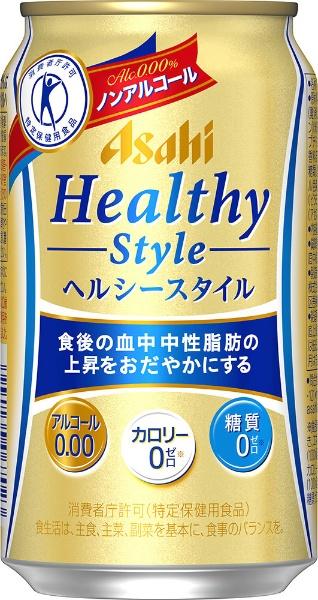 ヘルシースタイル 350ml ×24缶