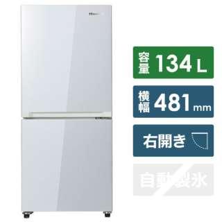 HR-G13A-W 冷蔵庫 ホワイト [2ドア /右開きタイプ /134L] 《基本設置料金セット》