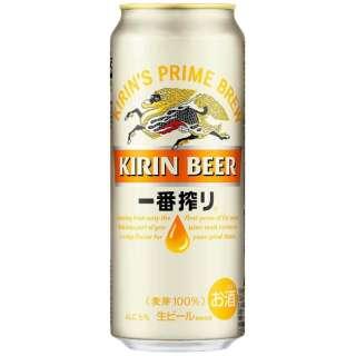 【KIRIN 5%引きクーポン対象商品】 一番搾り (500ml/24本)【ビール】