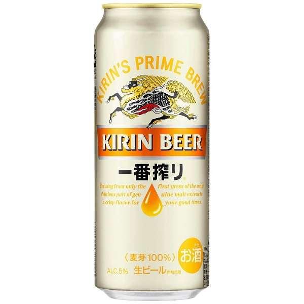 一番搾り (500ml/24本)【ビール】