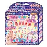キラデコアート PGP-03 ぷにジェル 別売りネイルパーツセット