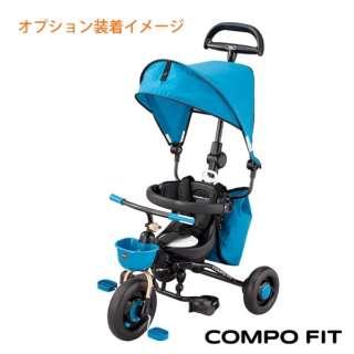 COMPO FIT/コンポフィット フルセット(ターコイズブルー)