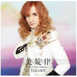 Takamiy(高見沢俊彦)/美旋律 ~Best Tune Takamiy~ 初回限定盤A 【CD】