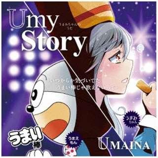 UMAINA/Umy Story 【CD】