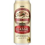 クラシックラガー 500ml 24本【ビール】