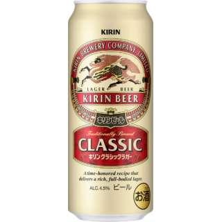 クラシックラガー (500ml/24本)【ビール】