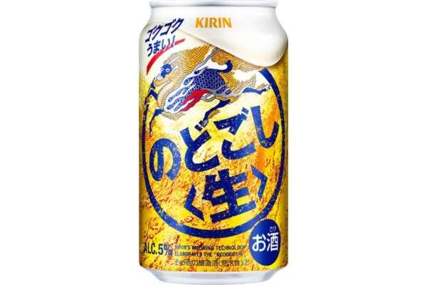キリン「のどごし生(新ジャンル)」350ml/24本
