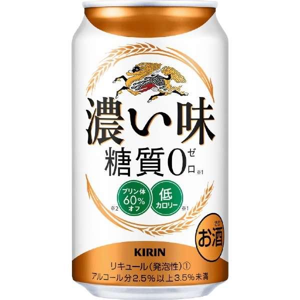濃い味 糖質0 (350ml/24本)【新ジャンル】