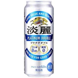 淡麗 プラチナダブル (500ml/24本)【発泡酒】