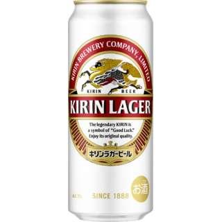 キリンラガー (500ml/24本)【ビール】