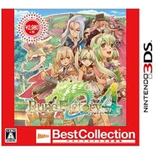 ルーンファクトリー4 Best Collection【3DSゲームソフト】