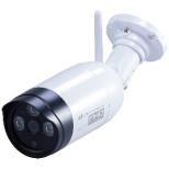 ワイヤレスセキュリティカメラ 「ドコでもeyeSecurity増設カメラ」 SCWP06FHD