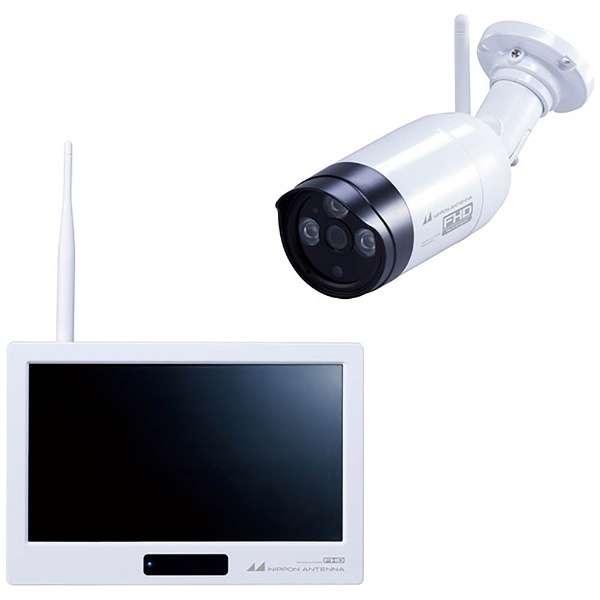 ワイヤレスセキュリティカメラ・モニターセット 「ドコでもeyeSecurityFHD」 SC05ST