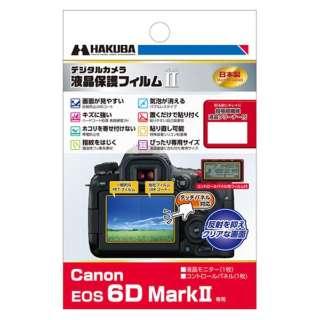 液晶保護フィルム MarkII(キヤノンEOS 6Dmark2専用)DGF2CAE6D