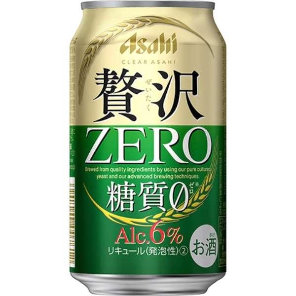 クリアアサヒ 贅沢ゼロ (350ml/24本)【新ジャンル】