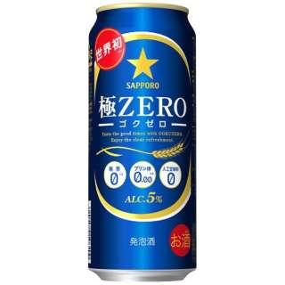 極ZERO (500ml/24本)【発泡酒】
