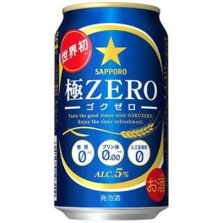 極ZERO (350ml/24本)【発泡酒】