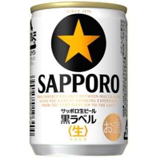 黒ラベル (135/24本)【ビール】