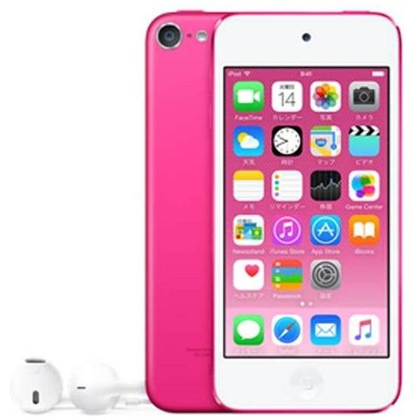 アップル iPod touch 128GB MKWK2J/A デジタルオーディオプレーヤー
