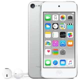 iPod touch 【第6世代 2015年モデル】 128GB シルバー MKWR2J/A