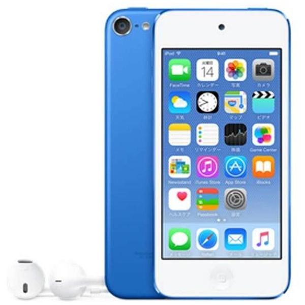 アップル iPod touch 128GB MKWP2J/A デジタルオーディオプレーヤー