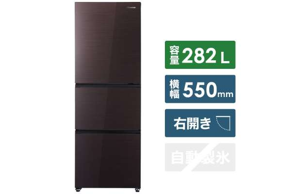 3位 ハイセンス 3ドア冷蔵庫 HR-D2801W(282L/冷凍室68L)