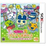 たまごっちのプチプチおみせっち~にんきのおみせあつめ【3DSゲームソフト】