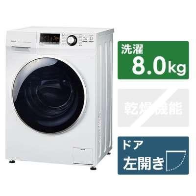 アクア「Hot Water Washing」AQW-FV800E(洗濯8.0kg /乾燥なし)