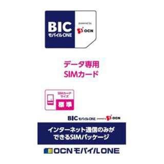 標準SIM 「BIC モバイル ONE」 データ通信専用・SMS非対応 OCN015