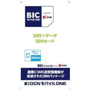 マイクロSIM 「BIC モバイル ONE」 データ通信専用・SMS対応 OCN019