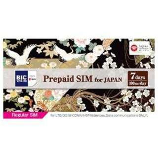 Regular SIM 「BIC MOBILE ONE Prepaid SIM for JAPAN/1week」 Prepaid・Data only・SMS unavailable OCN024