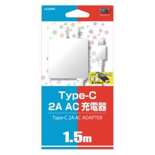 SWITCH用 AC充電器 ホワイト ALG-TCACWH[Switch]