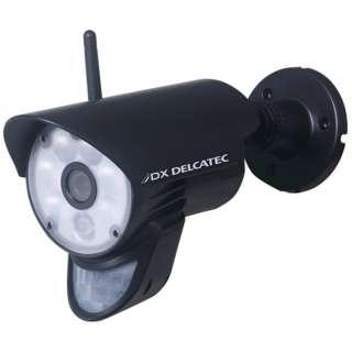 【屋外用】増設フルHDワイヤレスカメラ WSC610C