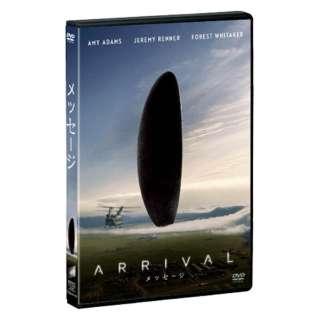 メッセージ 【DVD】