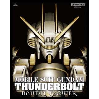 機動戦士ガンダム サンダーボルト BANDIT FLOWER 4K ULTRA HD Blu-ray(Blu-ray同梱2枚組) 【Ultra HD ブルーレイソフト】