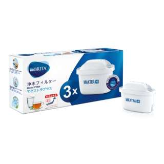 ポット型浄水器交換用カートリッジ マクストラプラス(MAXTRA+) ホワイト BJ-MP3 [3個]
