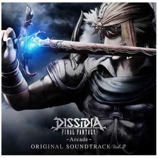 (ゲーム・ミュージック)/DISSIDIA FINAL FANTASY -Arcade- ORIGINAL SOUNDTRACK vol.2 【CD】