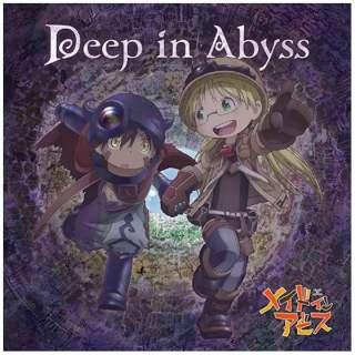 リコ(CV:富田美憂)、レグ(CV:伊瀬茉莉也)/TVアニメ「メイドインアビス」オープニングテーマ:Deep in Abyss 【CD】