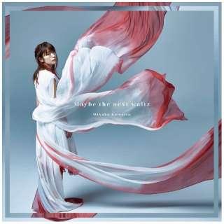 小松未可子/Maybe the next waltz 初回限定盤 【CD】