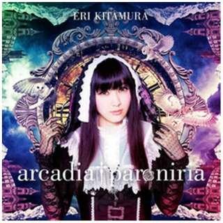 喜多村英梨/arcadia † paroniria 通常盤 【CD】