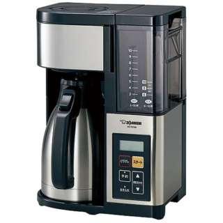 EC-YS100 コーヒーメーカー 珈琲通 ステンレスブラック