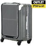 【アウトレット品】 スーツケース 40L TRAVEL SOLAR(トラベルソーラー) ガンメタル 6706-47-GM [TSAロック搭載] 【数量限定品】