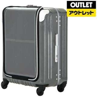 【アウトレット品】 太陽光発電ソーラーシート搭載スーツケース (40L) トラベルソーラー 6706-47GM ガンメタ 【数量限定品】