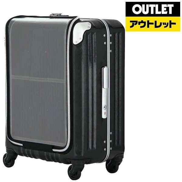 【アウトレット品】 トラベルソーラースーツケース H040ブラック 670647BK (40L) 【数量限定品】