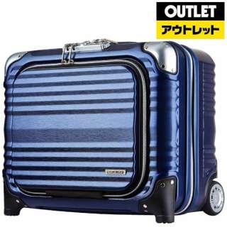 【アウトレット品】 横型二輪ファスナースーツケース H031ネイビー 660545NV (34L) 【外装不良品】