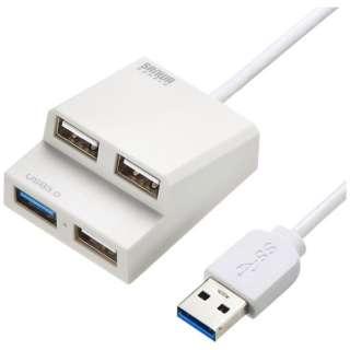 USB-3H413 USBハブ ホワイト [USB3.0対応 /4ポート /バスパワー]